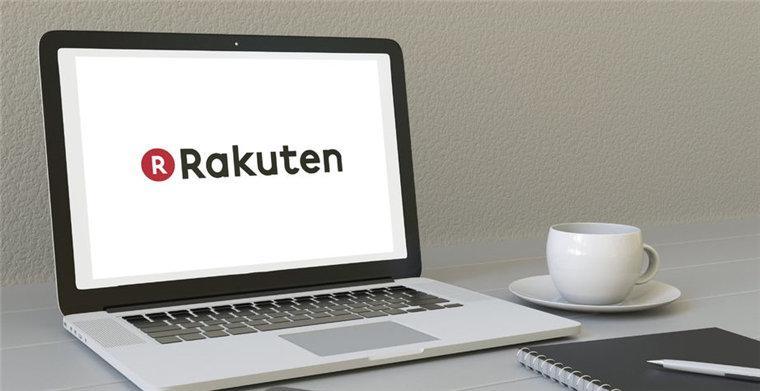 日本乐天干货:保姆级Rakuten开店攻略