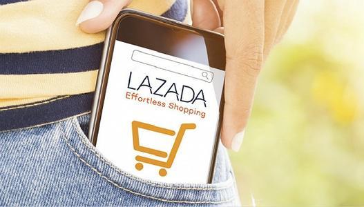 全面解析lazada的优势,看完再入坑!