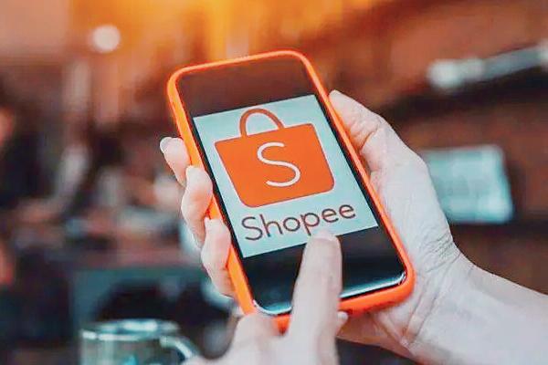 虾皮Shopee运营策略:如何提高搜索流量