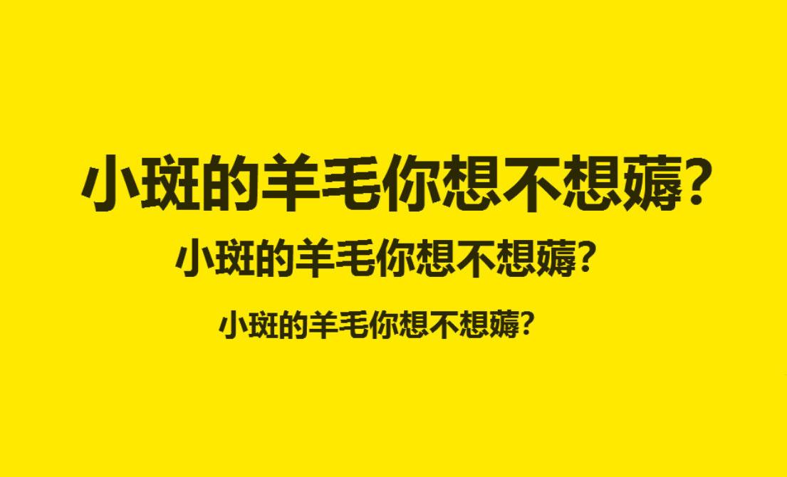 邀请他人免费使用得现金50元/人,充值返现20%!!!