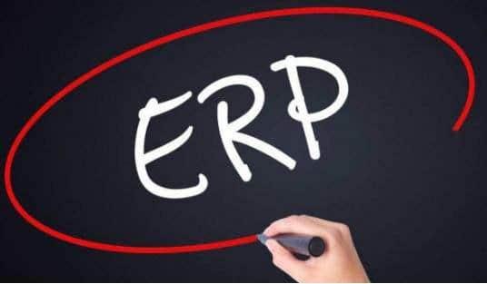 什么是ERP?跨境电商卖家如何选择ERP系统