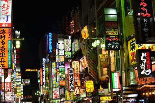 斑马ERP : 亚马逊日本站、日本乐天(Rakuten)、日本雅虎(Yahoo Japan)的来龙去脉
