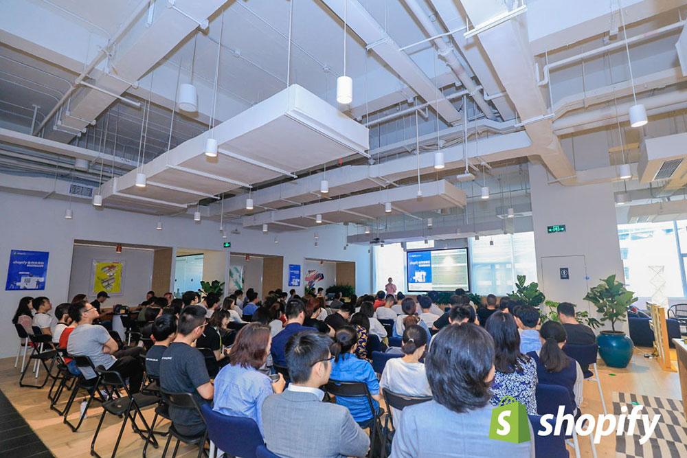 斑马易境市场总监COCO代表斑马ERP参加Shopify主题活动